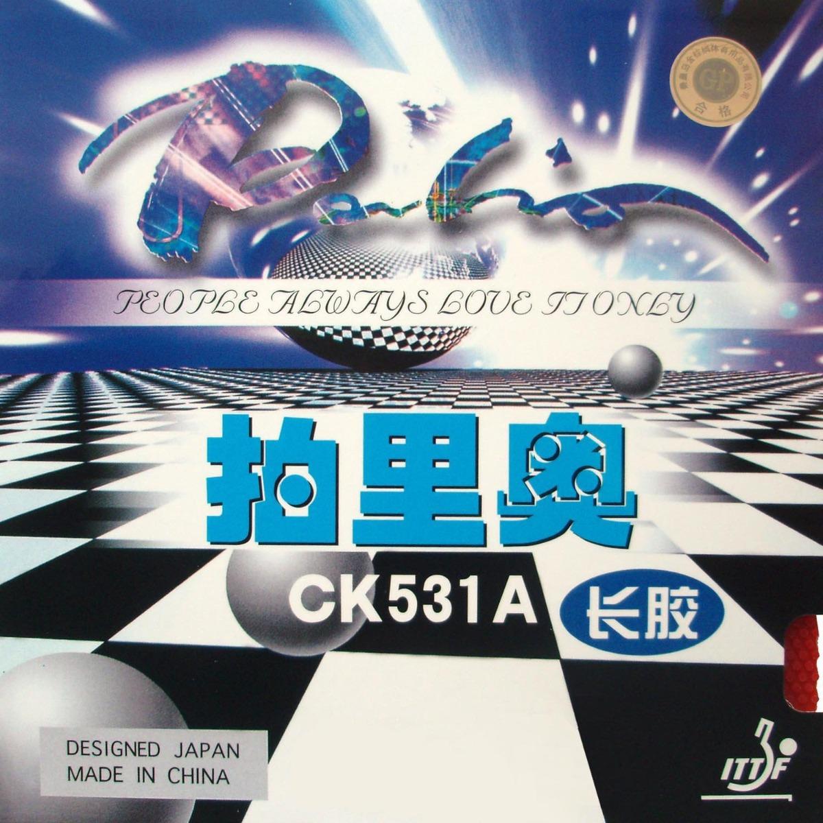 Palio CK531A